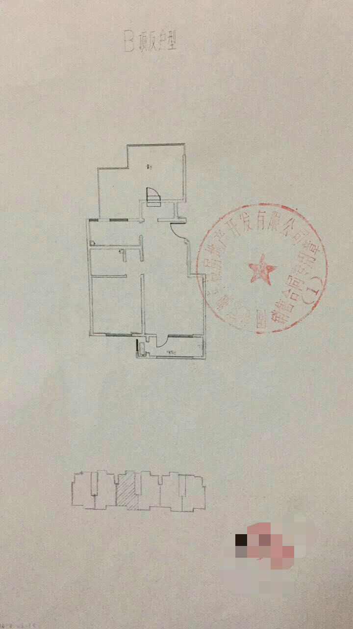 孔雀城剑桥郡2+1洋房~低总价~看房方便!