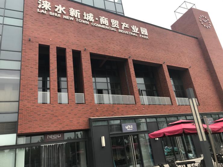 华银城北京西开车50 直达,单价9000一平双高速直达