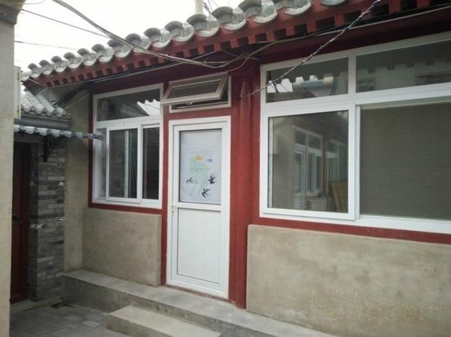 东城区 报房胡同两间北房出售35平米420万 私产
