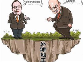 潘石屹将收11.6亿元股
