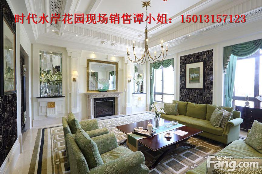 金沙洲万达 保利水岸花园115方三房装修首付仅70万内部特价96折