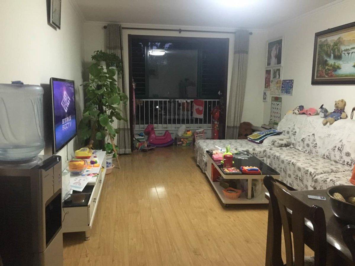 长阳公园300米 地铁篱笆房车站 长阳家园2居 南北通透