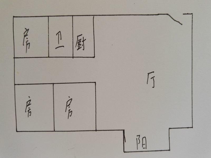 体育东学位 尚雅苑 三房两厅 南北对流 76方350万
