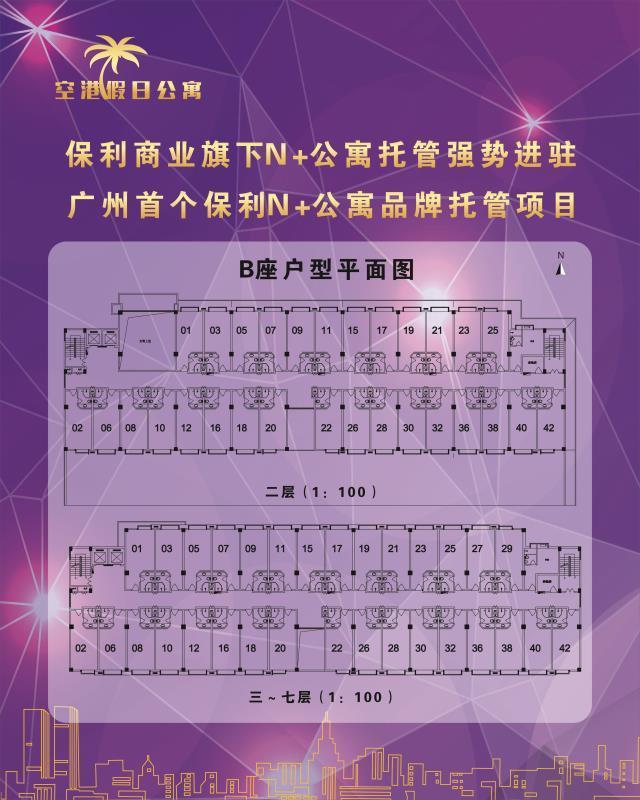 首付5万,广州人和地铁公寓拎包入住!