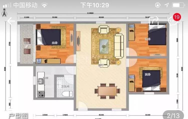 三房有装修,住家,看楼方便。