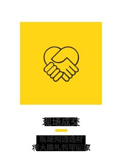 网易云燕联合索菲亚推出全屋定制专属价