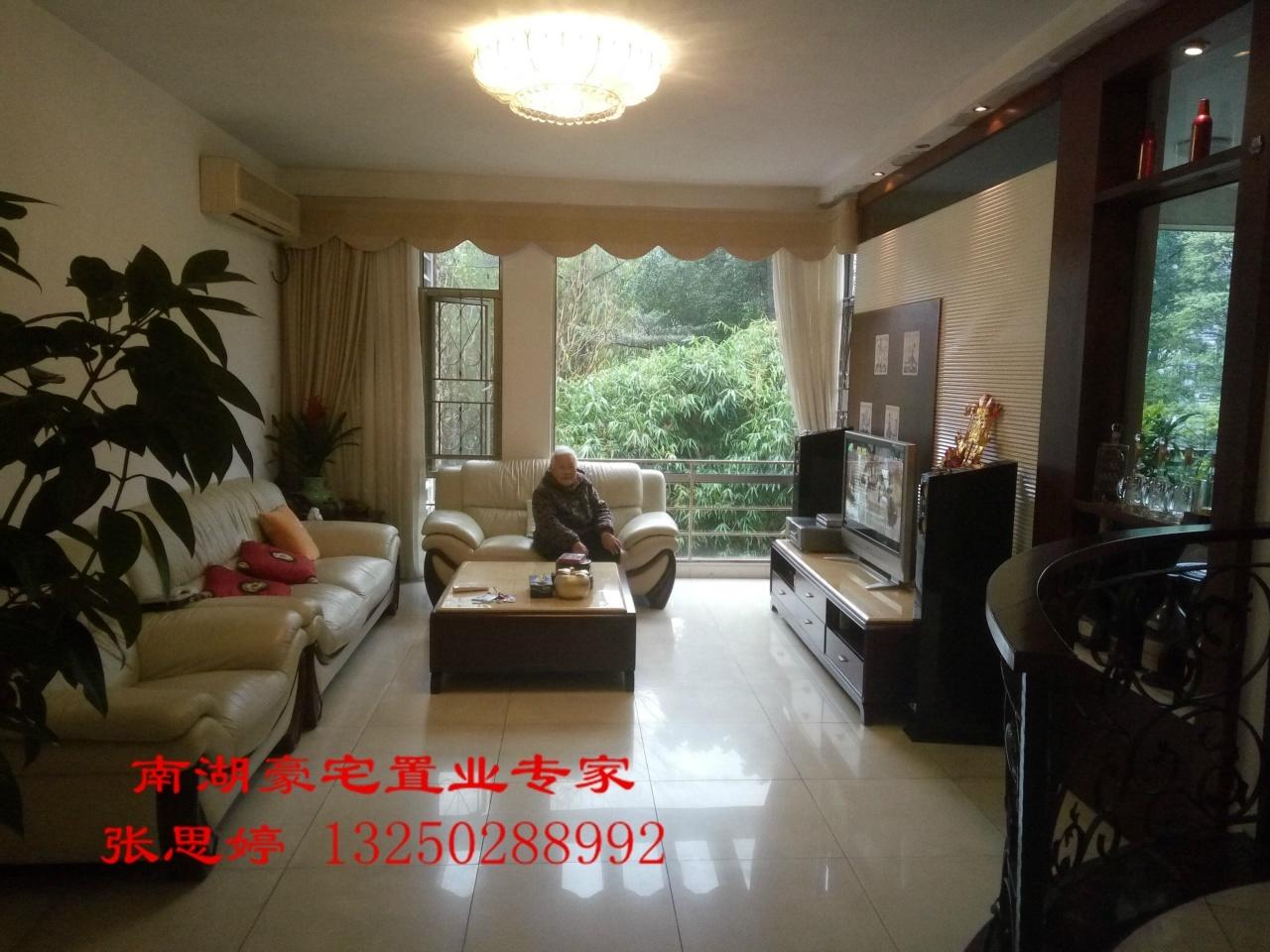竹韵山庄 南北对流大4房 业主换房出售 随时看房 可议价