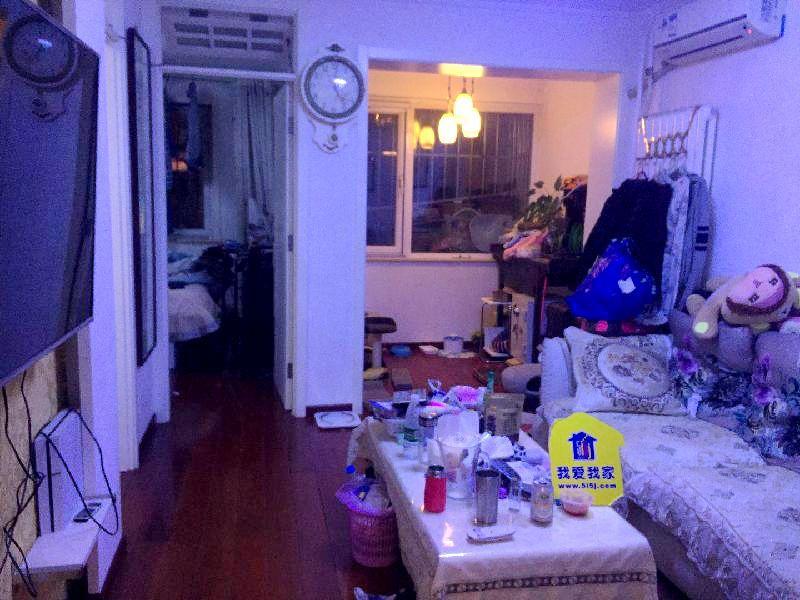 望园东里一室一厅一卫