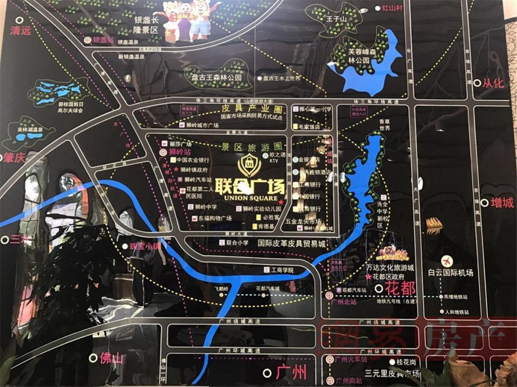 狮岭联合广场日光盘,50方买一层送一层