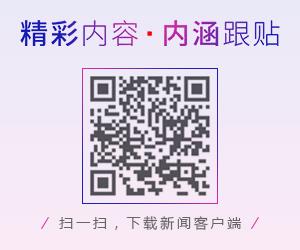 买国家彩票赚钱项目,大发百家乐网站_百家乐娱乐_棋牌app-新闻