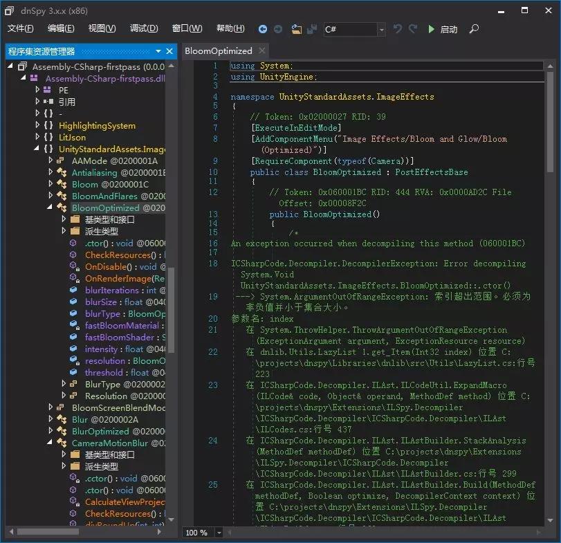 知物由学 游戏开发者如何从容应对Unity手游风险?(中篇)-社区