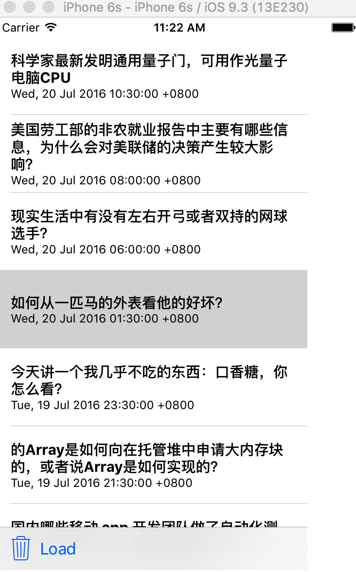 iOS MultiTasking再认识(中篇)-社区博客-网易云