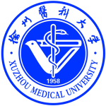 徐州醫科大學
