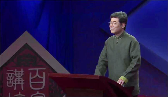 李任飞曾担任百家讲坛《名相晏婴》系列讲座主讲人