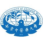 南京中醫藥大學