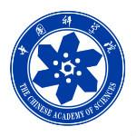 中國科學院大學