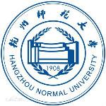 杭州師范大學