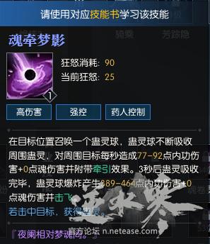 微信图片_201802011432329_看图王.png