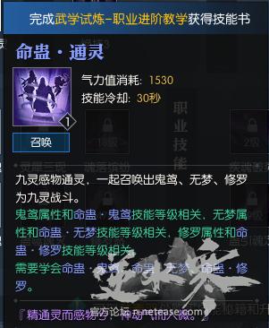 微信图片_201802011432328_看图王.png