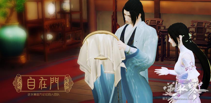 """【自在门】【短视频】""""我在绣花呀""""贤惠的小哥哥我要抱走"""