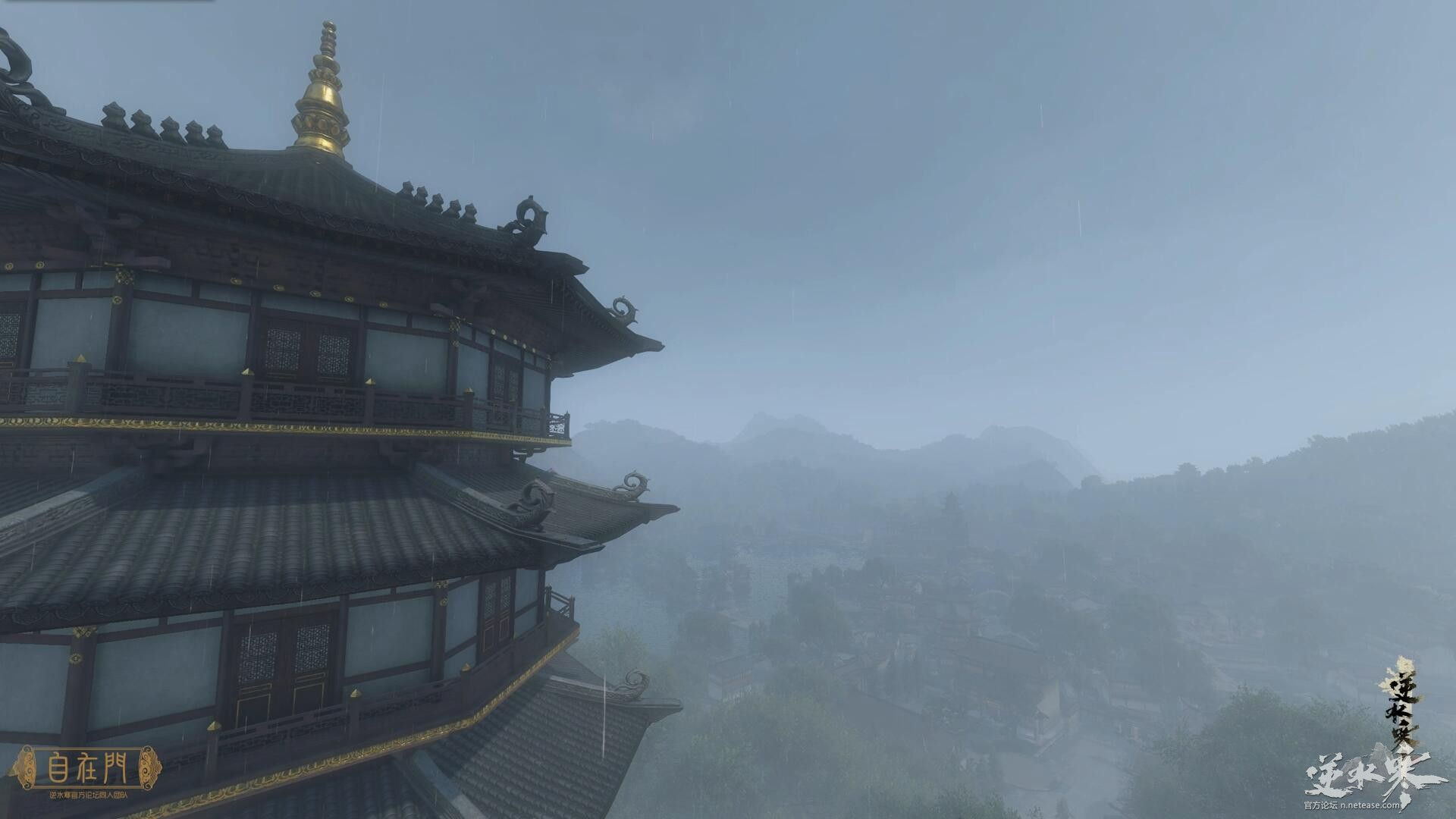 【自在门】【视频】逆水寒延时摄影之杭州雷峰塔