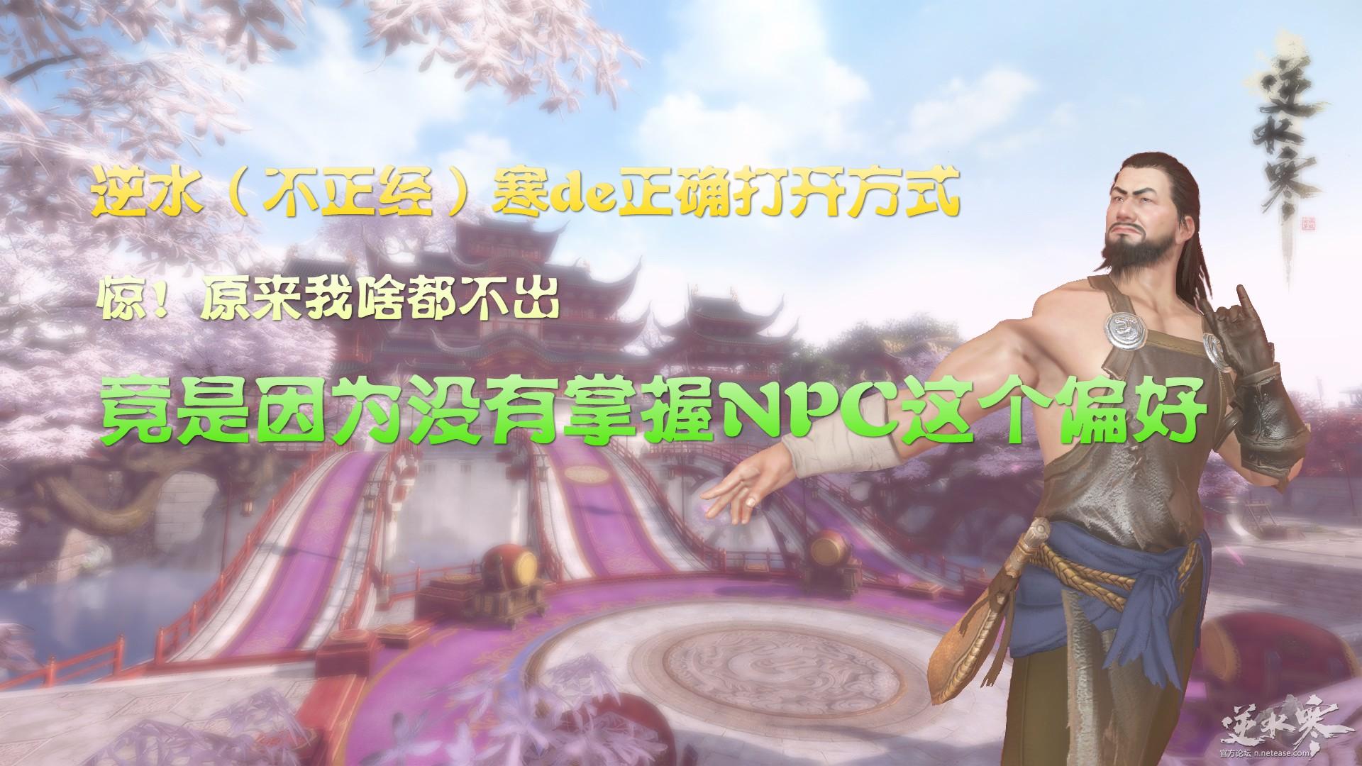 惊!原来我副本不出紫,竟是没掌握NPC的这个偏好【自在门】【视频】