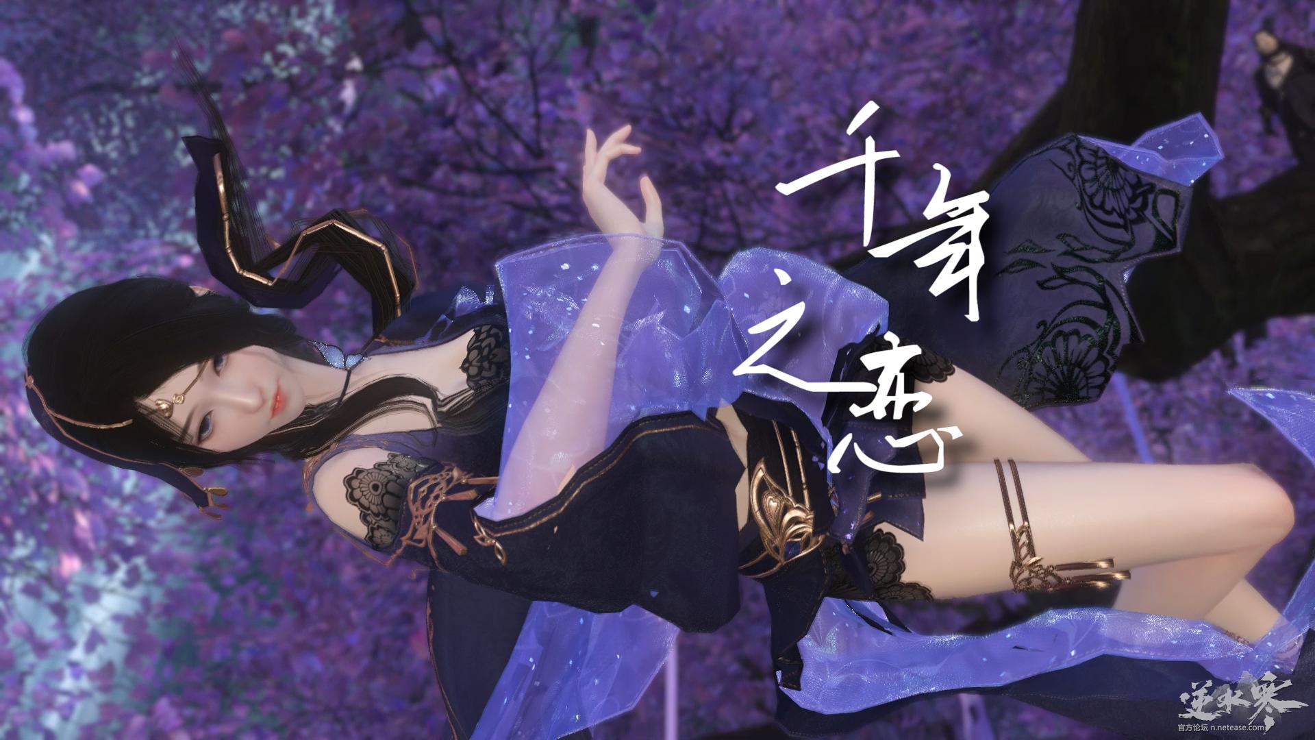 来自药王谷的千年之恋【自在门】【视频】