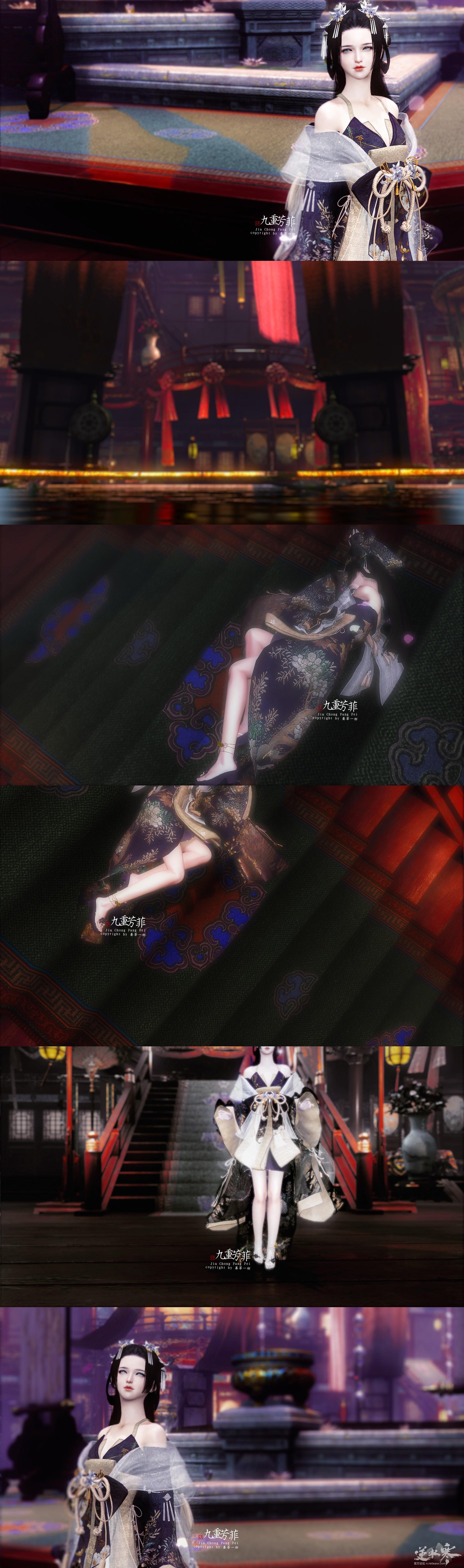 九重芳菲时装安利!美不美看大腿!【自在门】【制图】by姜茶一杯