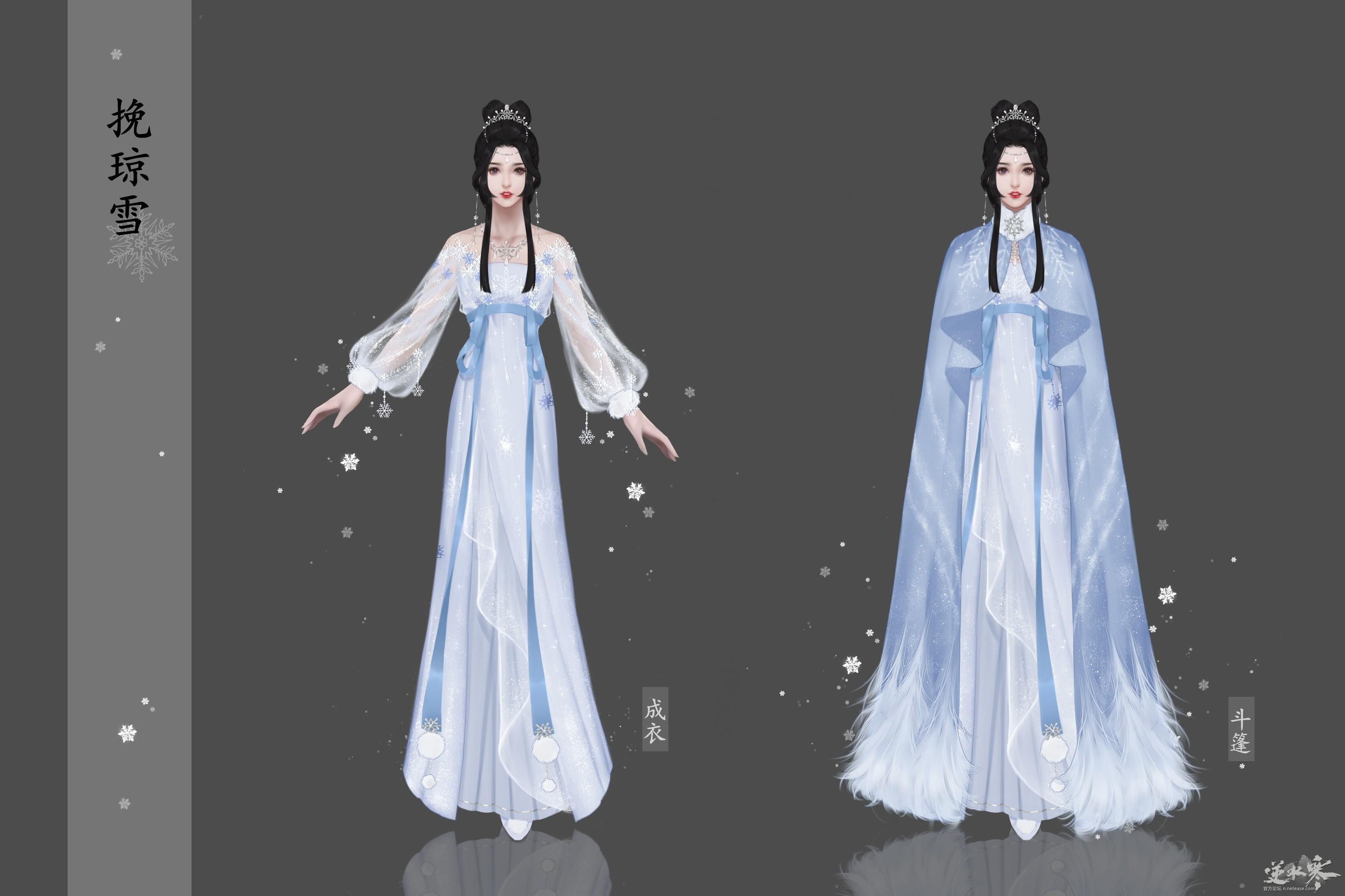 【大宋染织坊】冬季时装设计