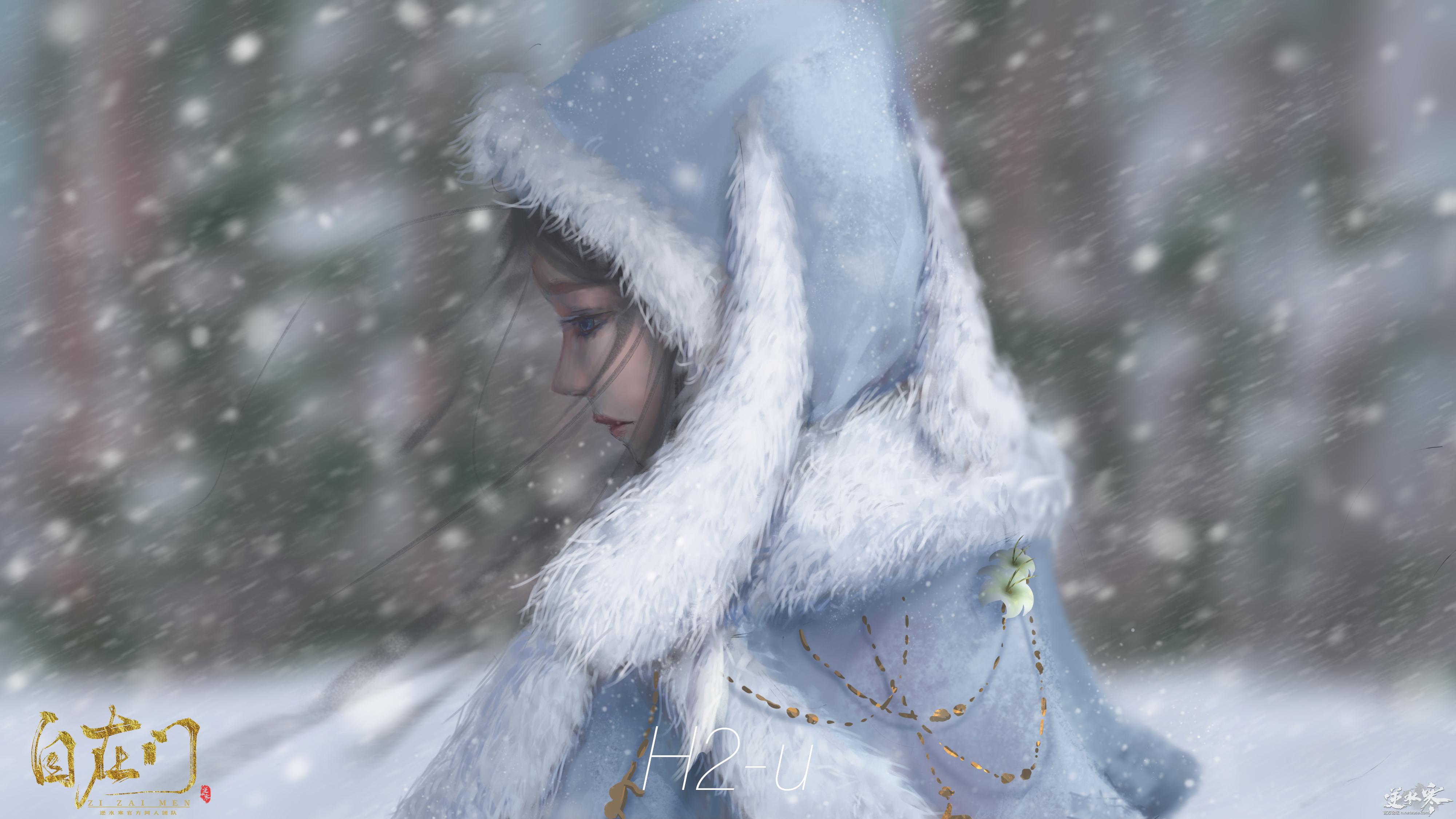 雪【自在门】【板绘】