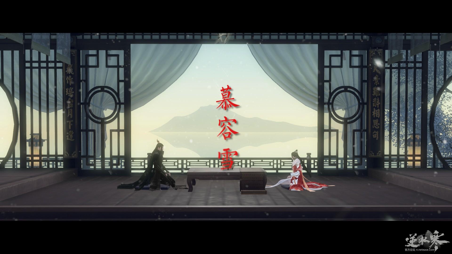 此去经年,良辰好景虚设【慕容雪】歌曲MV【自在门】【视频】