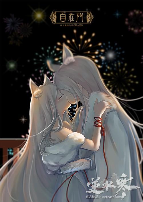 不妨不妨,来日方长,祝大家情人节快乐【自在门】【手绘】