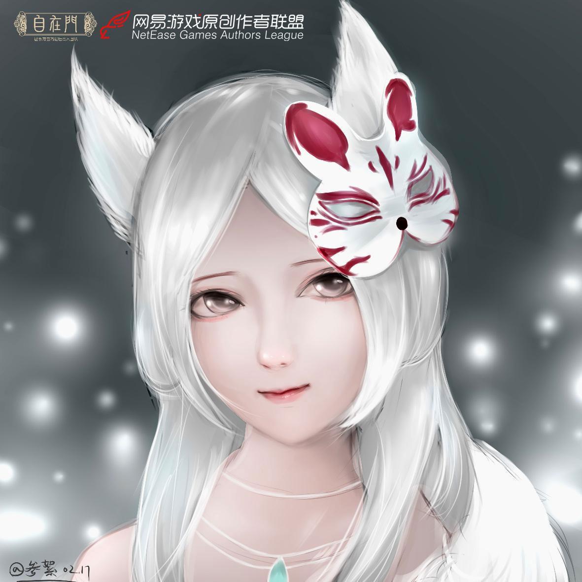 蓦然回首是白狐,新任白月光时装!!【自在门】【手绘】
