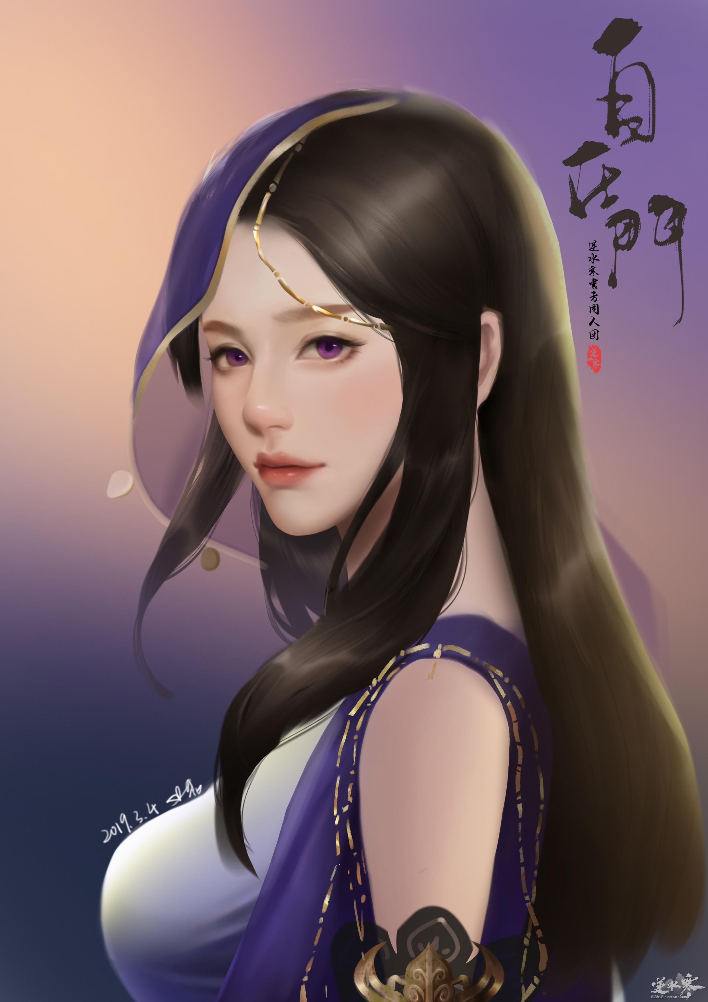 【自在门】【手绘】愉快的涂个九灵小姐姐