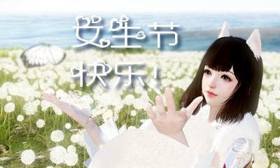 【自在门】女生节快乐!O(∩_∩)O