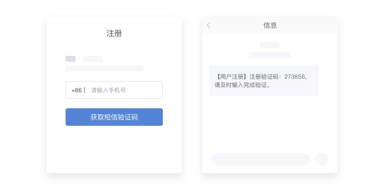网站注册时为什么要设置输入验证码?