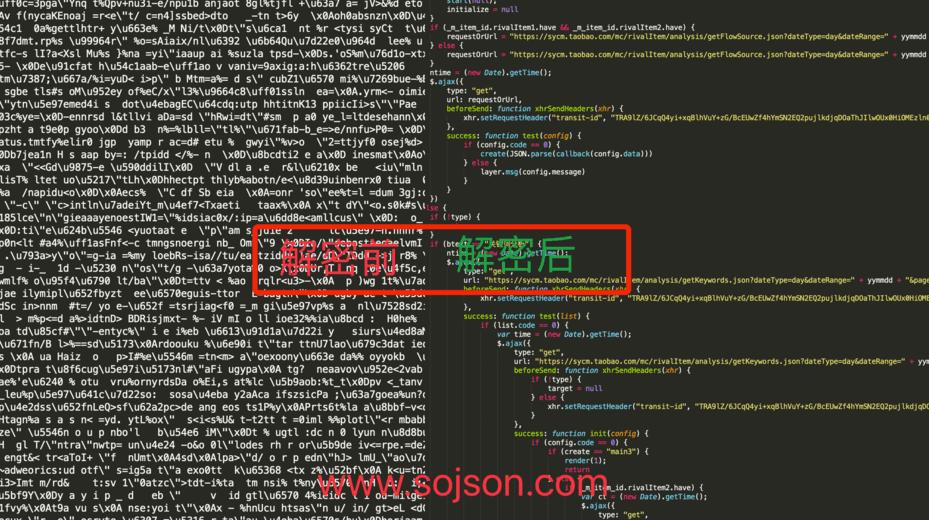 JS解密案例0
